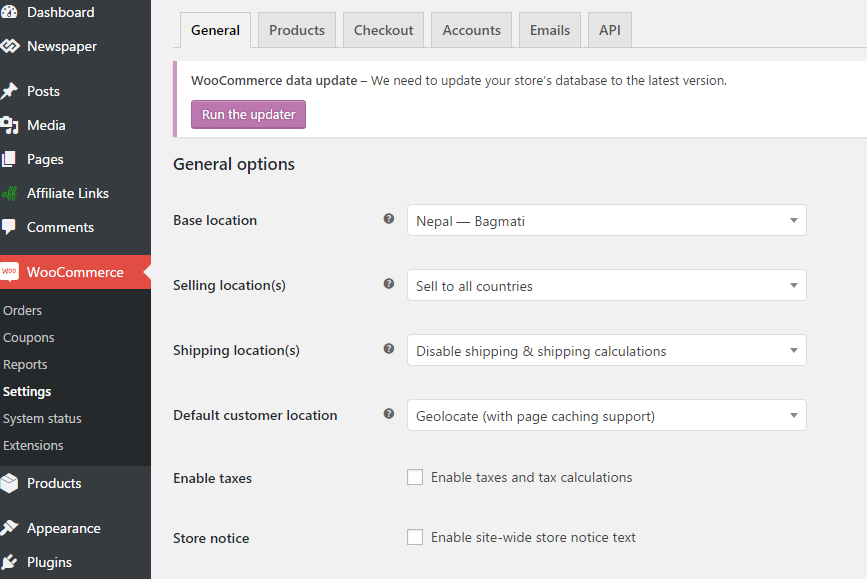 WooCommerce setting
